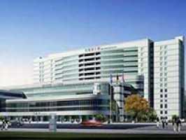 天津泰达医院