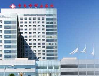 青岛市市立医院——竞技宝官网app竞技宝app苹果版封口机系列用户