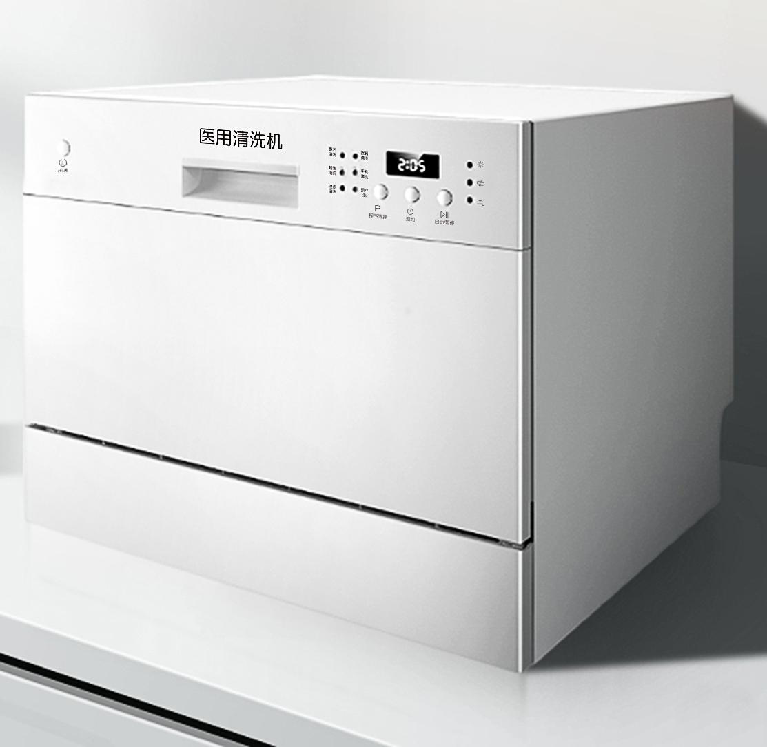 医用清洗机30L