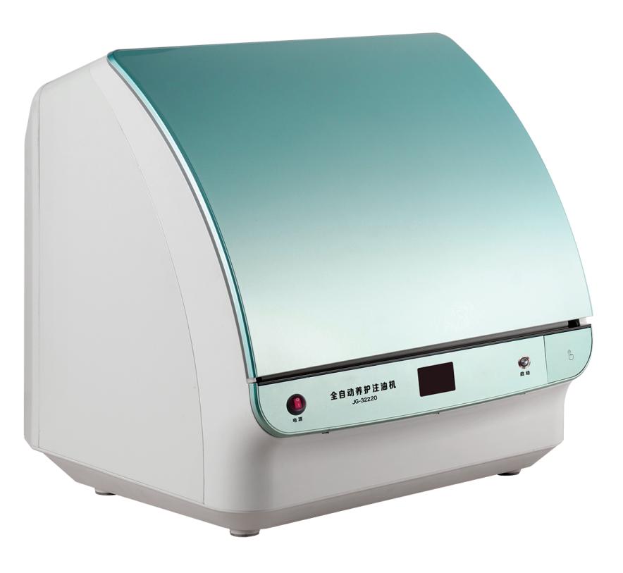 新型全自动养护注油机
