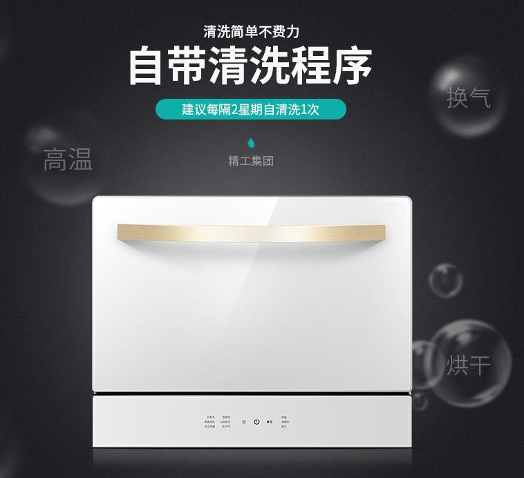 竞技宝手机版app官网种植器械清洗机