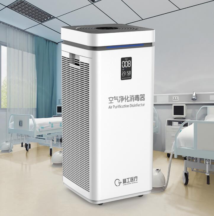 塔式紫外线空气净化消毒器