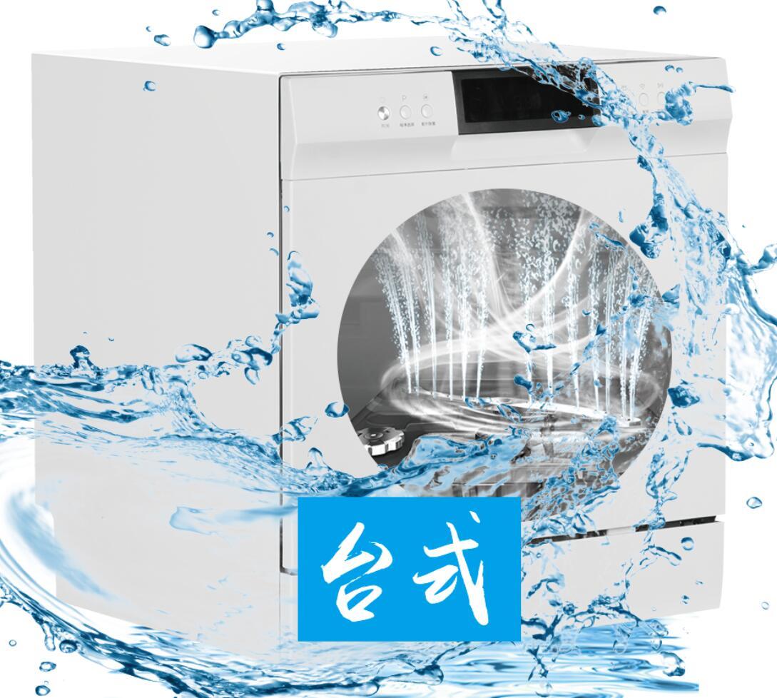 医用清洗机65L(白)