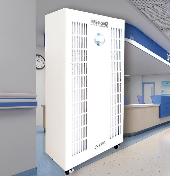 柜式等离子空气净化消毒器